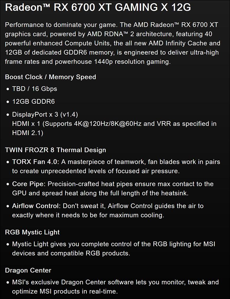 spec2 - MSI Radeon RX 6700 XT Gaming X Review