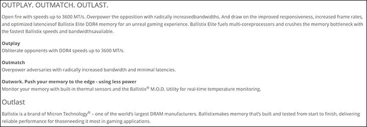 spec1 - Ballistix Elite DDR4-3600 Review