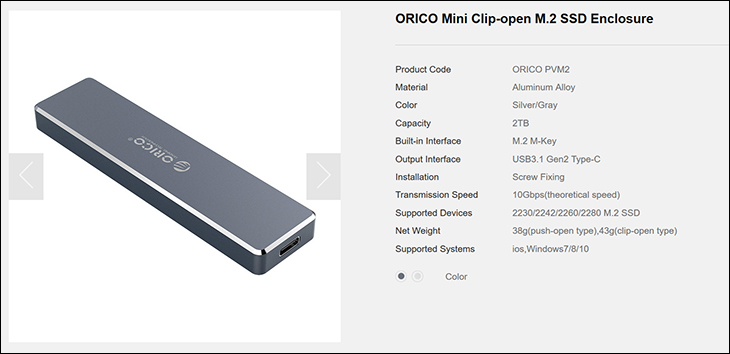 spec5 - Orico USB to M2 adapters Review