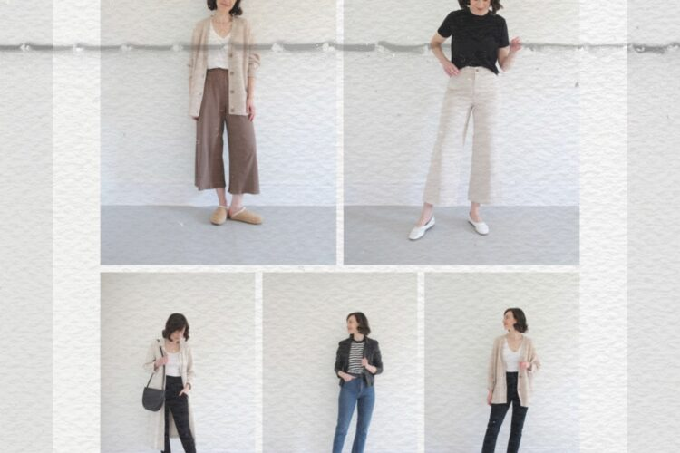 Style Bee - Style Journal March Recap
