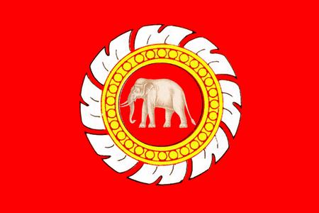 ธงช้างเผือกในวงจักร
