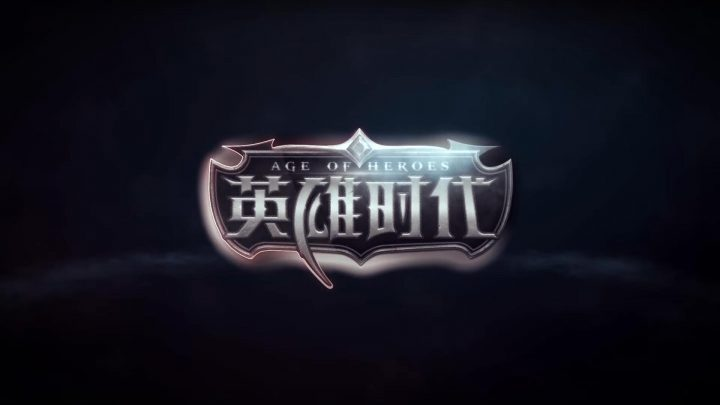 Age of Heroes sur playstation VR