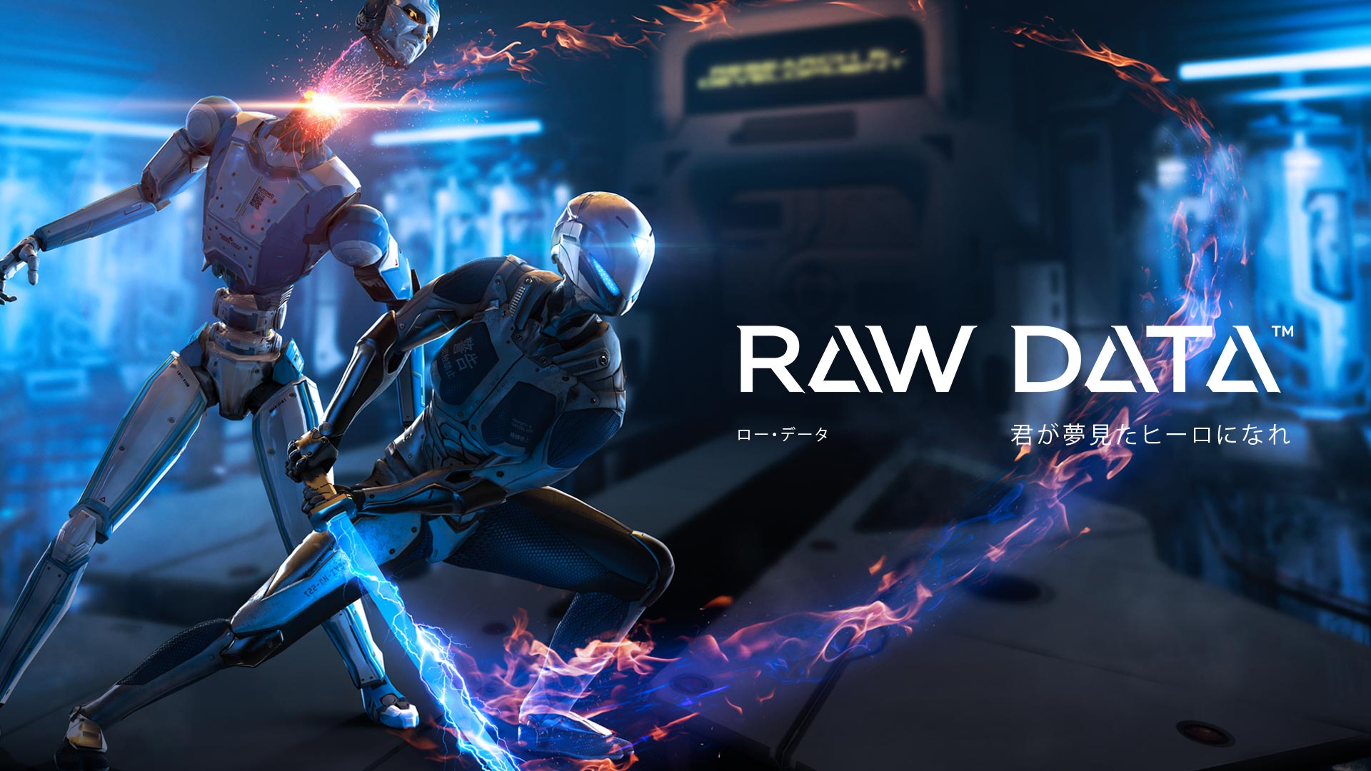 Raw Data sur Playstation VR