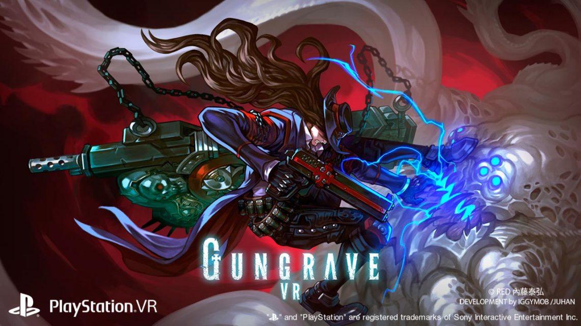 Gungrave VR