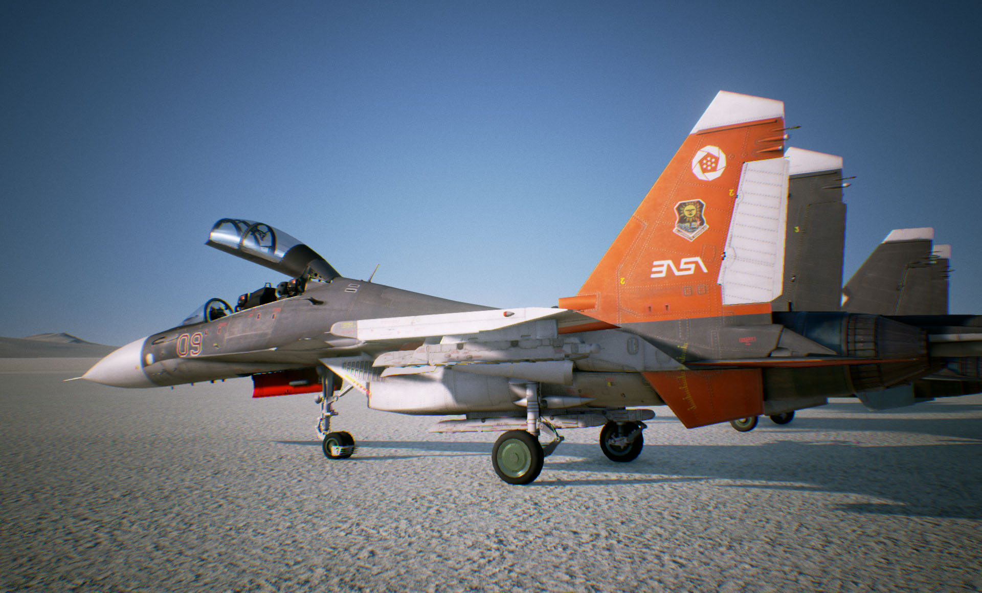 Ace Combat 7-PSVR
