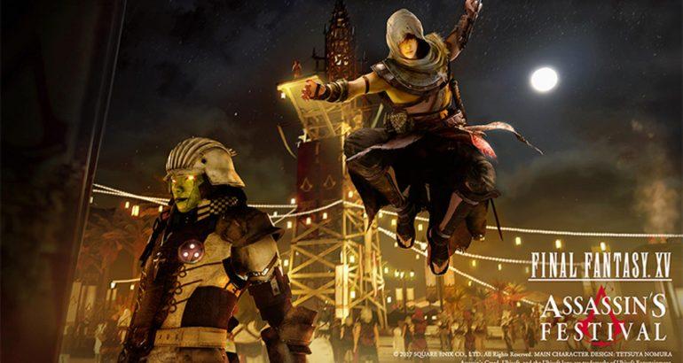 Final Fantasy XV Assassin's Festival PS4 PS4 Pro - VR4Player.fr