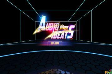PlayStation VR : on garde le rythme avec Audio Beats VR sur PSVR !