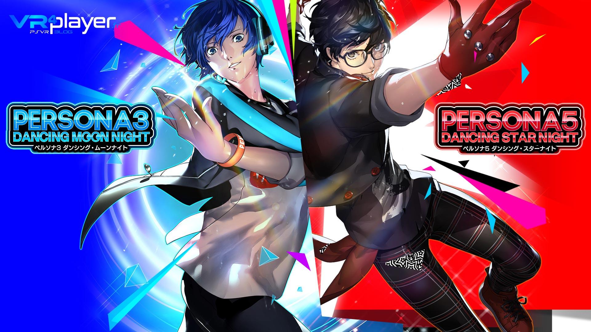 Persona 3 et Persona 5 sur PlayStation VR PSVR PS4
