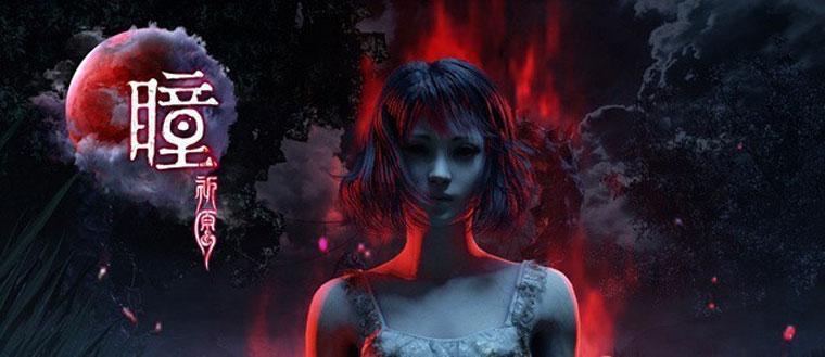 Pupil: Wandering, jeu d'horreur chinois sur PSVR vrplayer.fr