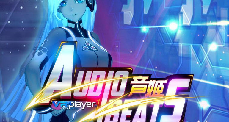 Audio Beats PSVR vrplayer.fr
