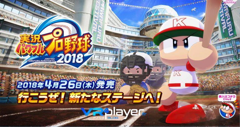Puissant PRO Baseball 2018