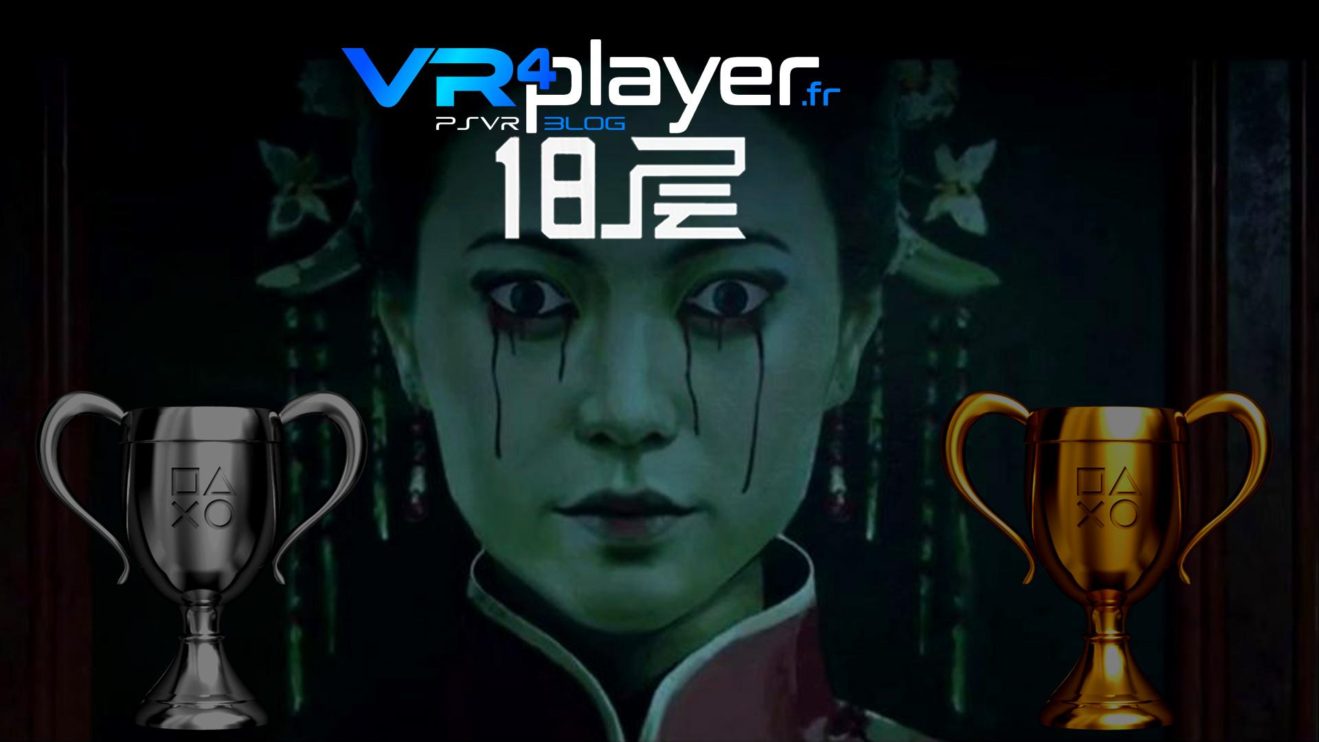 18 Floors, ses trophées sur PSVR vr4player.fr