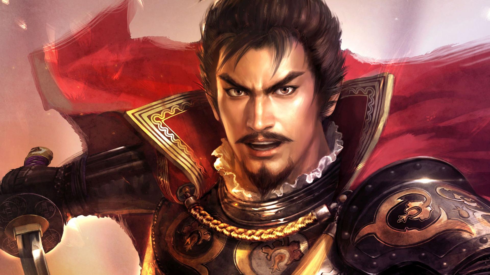 Nobunaga's Ambition : Taishi PS4 VR4Player.fr