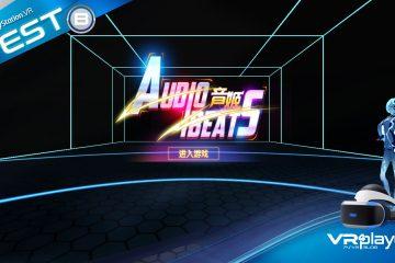 PlayStation VR : Beats Audio tient-il le rythme sur PSVR ? Le test vr4player.fr