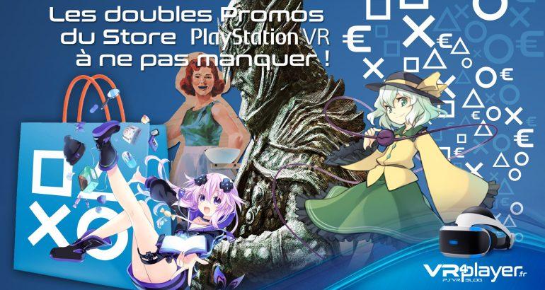 les doubles réductions PSVR de juillet vr4player.fr