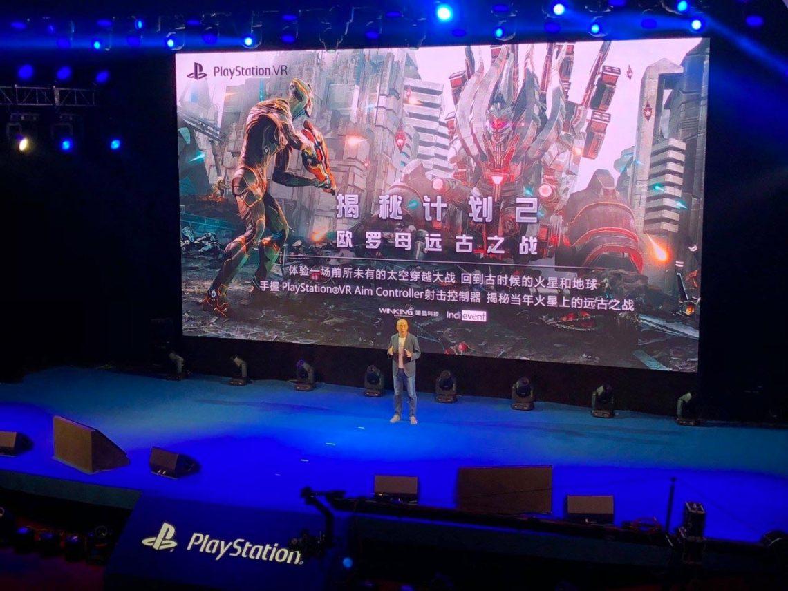 Unearthing Mars 2 au PlayStation China