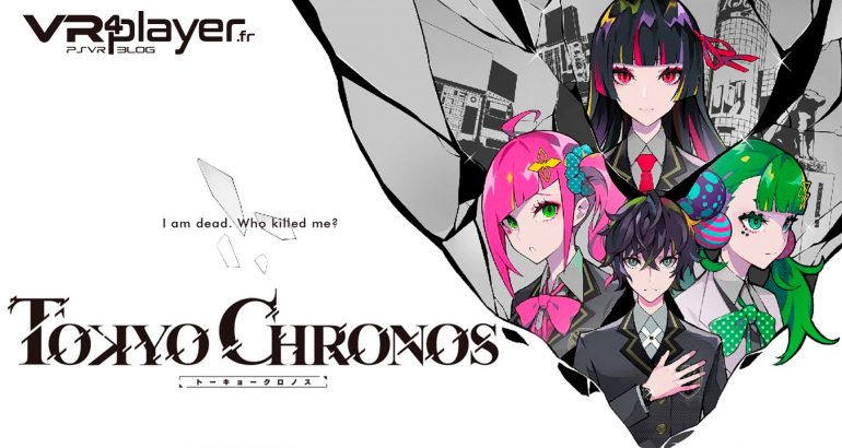 Tokyo Chronos VR4player
