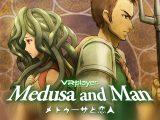 Medusa and her lover PSVR PlayStation VR