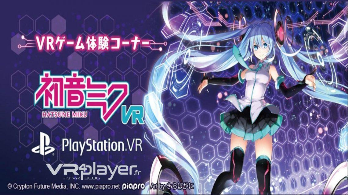 Hatsune Miku VR - PSVR - VR4player.fr