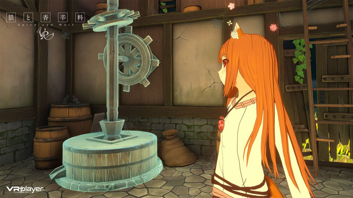 Spice and Wolf - PSVR- VR4player.fr