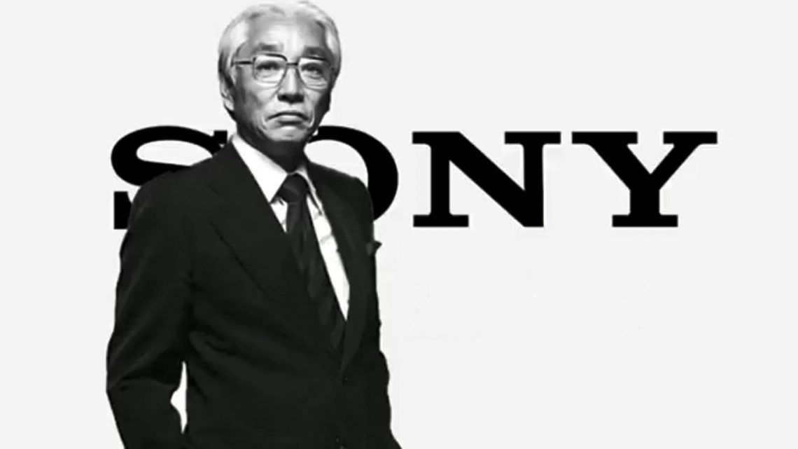Akio Morita Sony