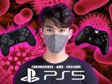 Coronavirus, PlayStation 5, PS5, SONY, Xbox, AMD, Foxconn, VR4player