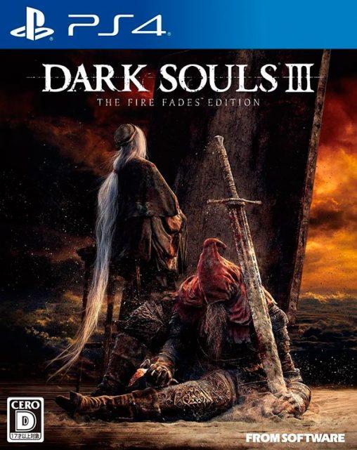 Dark Souls 3 PlayStation VR PSVR