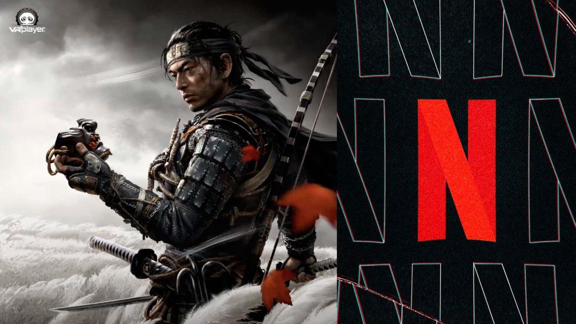 VOD & VR Netflix et Sony VR4player