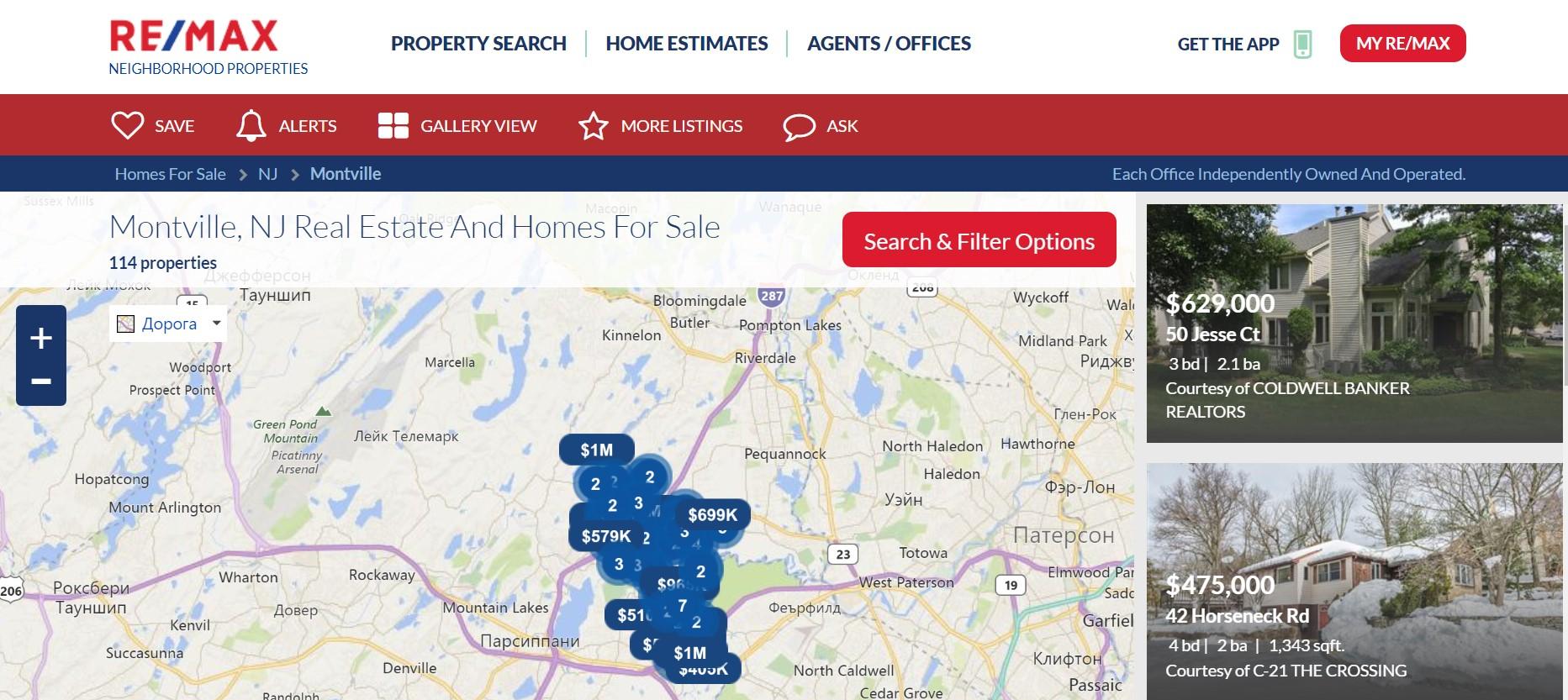 remax property search