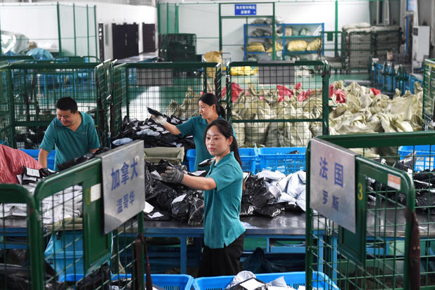 Alibaba Single's Day Shipping