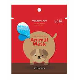 BERRISOM Animal Mask Series (025 l)