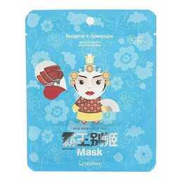 BERRISOM  Peking Opera Queen (25 ml)