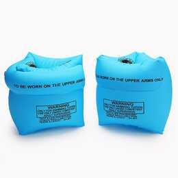 EG Armflossen 24 x 19 cm - Blau