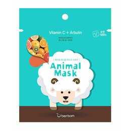 BERRISOM Sheep Animal (25 ml)