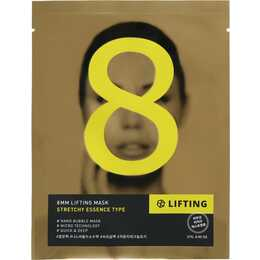 8MM Lifting