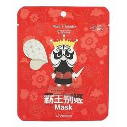 BERRISOM  Peking Opera King (25 ml)