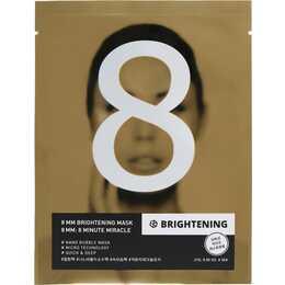 8MM Brightening Mask (27 g)