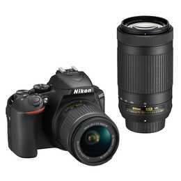 NIKON D5600 + 2 obiettivi 18-55/70-300 mm
