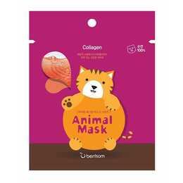 BERRISOM Cat Animal Mask (25 ml)
