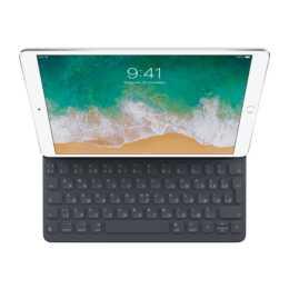 "APPLE Smart iPad Pro Tastatur und Foliohülle, 11"""