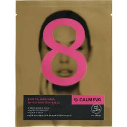 8MM Calming