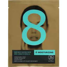 8MM Moisturizing