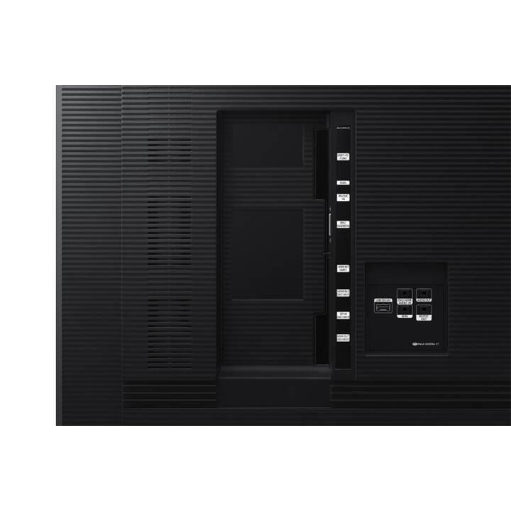 """SAMSUNG QM75R (74.5 """", LED)"""