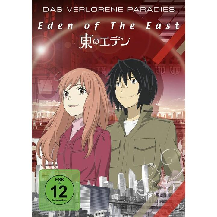 Eden of the East 2 - Das verlorene Paradies (DE, JA)