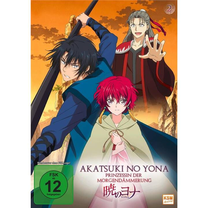 Akatsuki no Yona - Prinzessin der Morgendämmerung (DE, JA)