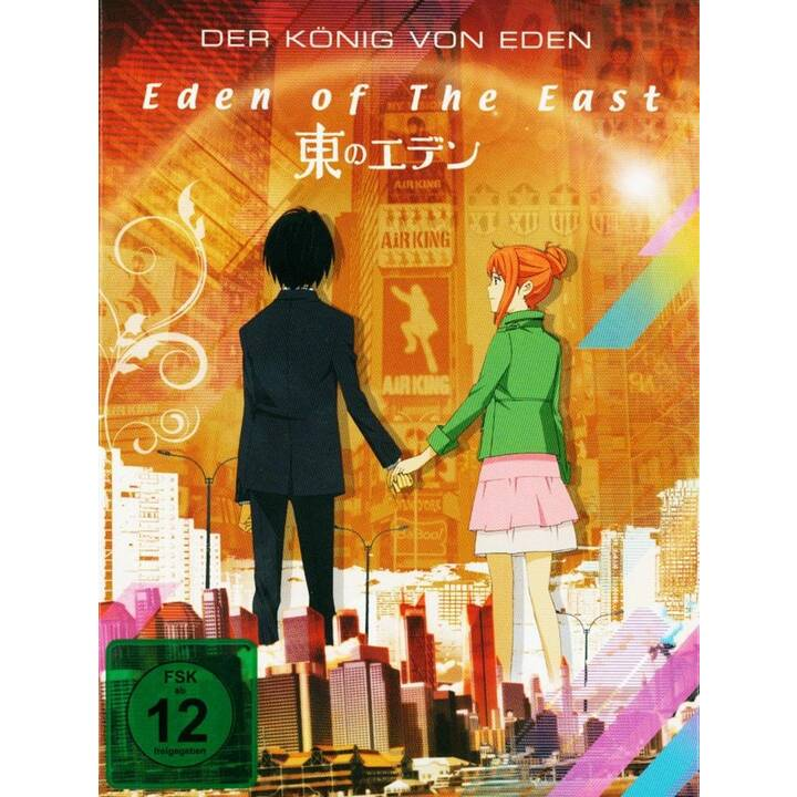 Eden of the East 1 - Der König von Eden (DE, JA)