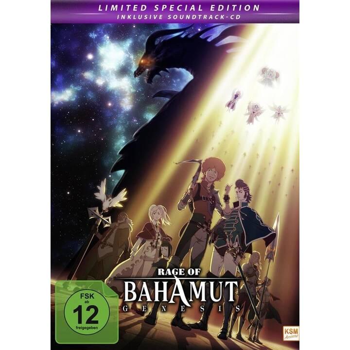 Rage of Bahamut: Genesis (DE, JA)