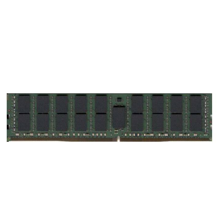 DATARAM DRH2666RS (1 x 8 GB, DDR4-SDRAM, DIMM 288-Pin)