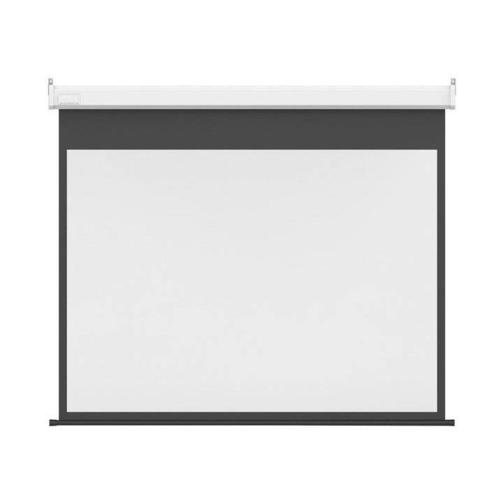 HAGOR Projection Screen (Ecran integrée motorisé, 150 inch, 4:3)