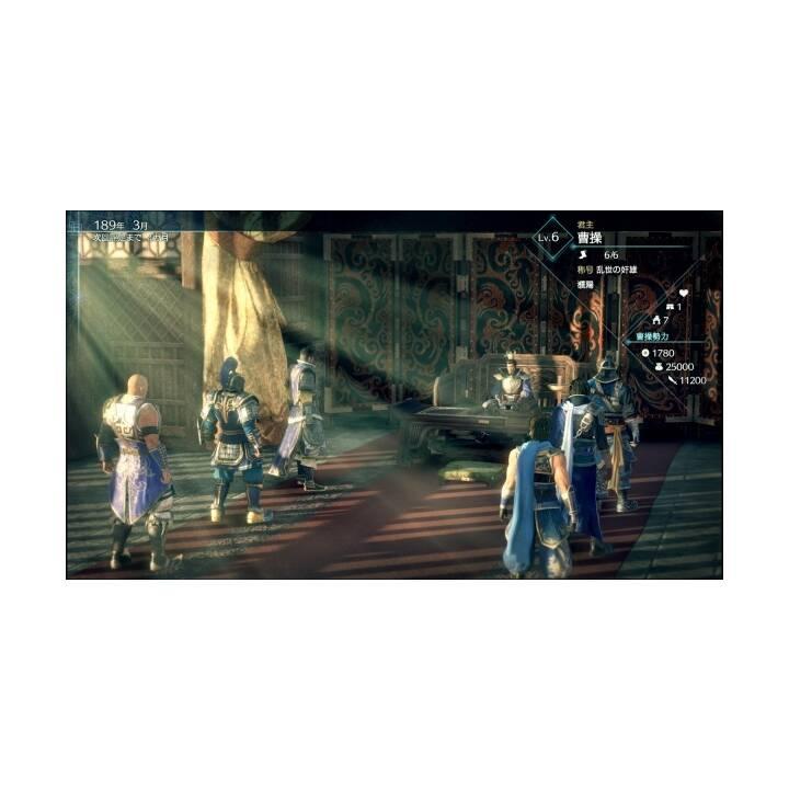 Dynasty Warriors 9 Empires (JA)